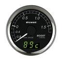 ★Pivot DUAL GAUGE/60φ DXB-B★ブースト+水温 電圧 ピボット デュアルゲージ