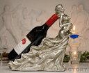 【即納/特価】【数量限定!】 ◆ワインボトルホルダー/ドレス女性◆ オシャレなワインスタンド ゴージャス パーティ PARTY オブジェ ワインホルダー ワインラック インテリア アンティーク