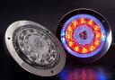 【即納!】★高級・クリスタル LEDテールランプ12V★ 1個 激光!
