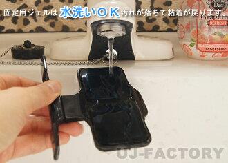 �������250�߲ġۡ�¨Ǽ��ԥ��äȵ��塪���ޥۥۥ����/���֥�å�PC�ۥ�������ץ�����ֺ��Ѽ���ˡ�ι�Ԥ�������ʥ��ޥۥ������/���֥�åɥ������/iPhone6�б���