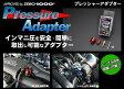 ★ZERO1000 プレッシャー アダプター★ ホンダ CR-Z ZF1/ZF2