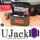 楽天UJack Online 楽天市場店UJack(ユージャック) スパイスボックス 調味料ケース アウトドア耐衝撃仕様 アーミーグリーン