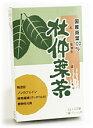 杜仲葉茶(とちゅうばちゃ)