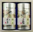 【送料無料】 ギフト 宇治茶 彫刻缶桐箱セットB§宇治茶 お菓子 お土産に 京都のお茶屋 宇治茶園のおいしいお茶・宇治茶です。