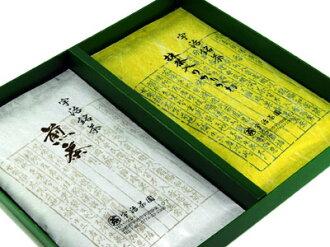 在含供宇治茶法事使用的禮物平袋子的安排5A§宇治茶法事上供是京都的茶館宇治茶園的味道好的茶、宇治茶。