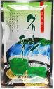 宇治茶 グリーンティ200g § 【 宇治茶/お歳暮/内祝/出産内祝い/お中元/ギフトセット/結婚内祝い/快気祝い/香典返し 】
