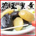 【お茶請け】【ご贈答用】花豆の蜜煮250g箱入り。群馬認定証【花まめ】【YDKG-t】