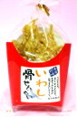 【海産珍味】いわし骨せんべい 赤BOX 【YDKG-t】