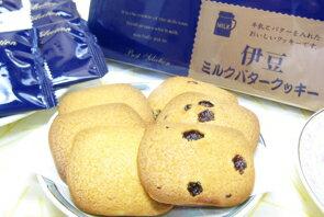 【2つの味のクッキーにレーズン入りがうまい!】大...の商品画像