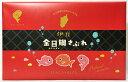 【伊豆の魚といえば】伊豆 金目鯛さぶれ 小15枚入【伊豆限定】【YDKG-t】【楽ギフ_包装】【楽ギフ_のし宛書】【楽ギフ_メッセ】