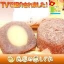秋の味覚!栗しぐれ8個【TV・雑誌で紹介されました!】【他に...