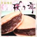 【新商品】【季節限定】桜の舞 6個入【YDKG-t】【お菓子の日】【期間限定】