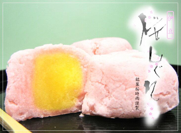 【新商品】【季節限定】伊豆桜しぐれ 8個入 風...の紹介画像2