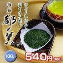 煎茶 都の巽(たつみ) 100g