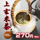 ショッピングお茶 上玄米茶 100g【京都 宇治 お茶 玄米茶 緑茶 茶葉 宇治田原製茶場 】