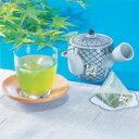 【煎茶ティーバッグ・抹茶入】【茶・茶葉・ティーバッグ・煎茶】でお探しの方におすすめです。