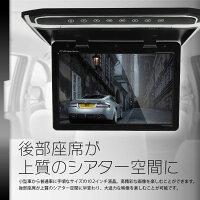 10.1インチ高画質LED液晶フリップダウンモニター【フリップダウン】