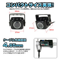 バックカメラCMD【レビュー記入で特別価格】フロントサイドバックの3通りに使える高画質上下角調整可能【あす楽対応】02P02Mar14