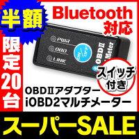 ELM327Bluetooth�磻��쥹OBD2�����ץ���OBD2�ޥ��������������ġ���ON/OFF�ܥ����դ�OBDII