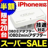 iOBD2 ���ܸ� ��ξ���ǥġ��� Bluetooth �磻��쥹 OBD2 iPhone iPad Android ���顼�����ɾõ� ®�� ��ž�� dz�� �Ű� �ڤ������б���