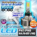 Ledbul-00003-7