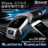 Bluetooth�б� �磻��쥹 ̵�� FM�ȥ�ߥå��� �֥롼�ȥ����� �ֺ� ���ں��� iPhone6s iPhone6 iPhone5 iPadmini iPad air SD USB ���֥�å� ���ޡ��ȥե��� ���ޥ� Android ���� �����������å� �ߥ塼���å� MP3 �ץ졼�䡼 �ץ쥤�䡼 �ڤ������б���