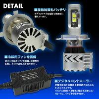 LEDヘッドライトLEDヘッドランプLEDフォグランプヒートリボン静音PHILIPS製LEDフィリップスH4Hi/Lo6500K12V/24V対応セレナC26エルグランドE51E52ハイエース