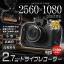 ����ȥ���ƥݥ����5�� 10 / 30 09:59�ޥ� �ɥ饤�֥쥳������ ���� 2.7����� Full HD ư�� �Ż߲� ���� ���� ����Ϣư 12V 24V Ͽ����...