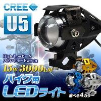 LED�饤�ȥХ����ɿ�led�إåɥ饤�ȥե������ץץ?���������饤��LED�饤��CREEU5�����ȥХ����ե?�ɥե������ץ������15W3000LM12V80V�ɿ���ͥ��ȥ�ܵ�ǽ�ڥ�ӥ塼����������̵����