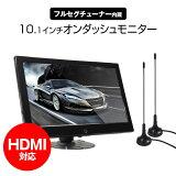 ������å����˥��� 10.1����� HDMI �ϥǥ� �ե륻�� ��� RCA WSVGA LED�վ� ���ԡ�������¢ FM�ȥ�ߥå��� USB���� iPhone ���ޡ��ȥե��� ���ޥ� �ڤ������б��� 0824��ŷ������ʬ�� 02P01Oct16