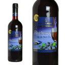 ブルーベリー グリューワイン(ホットワイン) 8.5% 75...