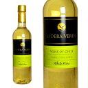 ラデラ・ヴェルデ・ホワイト 720ml ペットボトル (12本入り1ケース)(白ワイン・チリ)