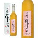 古都の雫 梅酒 15% 500ml 山本本家 箱入り (梅酒)