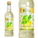 サントネージュ リラ 白 720ml ペットボトル アサヒ (日本 白ワイン)