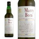 マリー・ボーン ブレンデッド・レア・スコッチ・ウイスキー 40% 700ml (ブレンデッドスコッチウイスキー)
