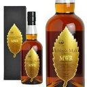 【お一人様1本限り】【箱入】イチローズ モルト エム ダブリュー アール リーフラベル ピュアモルト ミズナラ ウッド リザーブ ノンフィルター ノンカラーリング 700ml 46% ハードリカーIchiro's Malt MWR Pure Malt Whisky Mizunara Wood Reserve