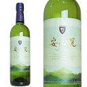 安心院ワイン ナイアガラ 2019年 安心院葡萄酒工房 720ml (日本 大分 白ワイン 日本ワイン)