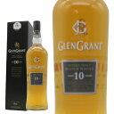 グレングラント【箱入 1000ml】グレン グラント 10年 シングル モルト スコッチ ウイスキー 正規品 1000ml シングルモルトスコッチウイスキ