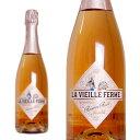 ラ ヴィエイユ フェルム スパークリング レゼルヴ ロゼ ファミーユ ペラン 750ml (フランス ローヌ スパークリングワイン ロゼ)