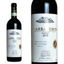 ショッピングバヤ バルバレスコ ラバヤ 2014年 ブルーノ・ジャコーザ 750ml (イタリア ピエモンテ赤ワイン)
