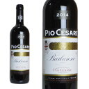 バルバレスコ 2014年 ピオ・チェザーレ 正規 750ml (イタリア ピエモンテ 赤ワイン)