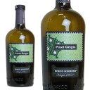 フリウリグラーヴェピノ・グリージョ2017年ボルゴ・マグレード750ml正規(イタリア白ワイン)