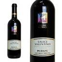 フェウド・モナチ サリーチェ・サレンティーノ ミルス 2015年 カステッロ・モナチ (赤ワイン・イタリア)