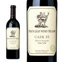 スタッグスリープ・ワインセラーズカスク23カベルネ・ソーヴィニヨン2015年正規750ml(アメリカカリフォルニア赤ワイン)