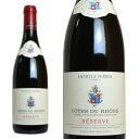 コート デュ ローヌ レゼルヴ ルージュ 2015年 ファミーユ ペラン 750ml 正規 (フランス ローヌ 赤ワイン)