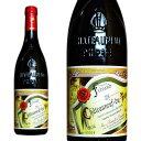 シャトーヌフ・デュ・パプ 2015年 ドメーヌ・ド・フェラン 750ml (フランス ローヌ 赤ワイン)