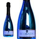 ベッレンダ アズーリカ スプマンテ・ブリュット 正規 750ml (イタリア スパークリングワイン 白) 6本お買い上げで送料無料