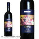 トゥア・リータ シラー 2015年 トゥア・リータ 750ml 正規 (イタリア トスカーナ 赤ワイン)
