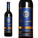 クラレンドル ルージュ メドック 2014年 クラレンス ディロン 750ml (フランス ボルドー 赤ワイン)