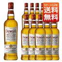 送料無料 デュワーズ ホワイトラベル 40% 700ml 1ケース12本 正規 (ブレンデッド スコッチ ウイスキー)